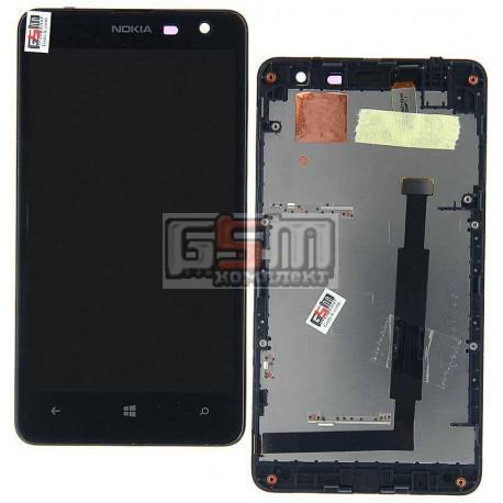 Дисплей для Nokia 625 Lumia, черный, с сенсорным экраном (дисплейный модуль), с рамкой