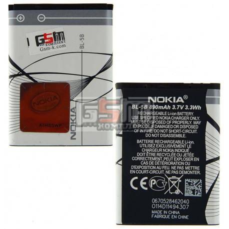 Аккумулятор BL-5B для Nokia 3220, 3230, 5070, 5140, 5140i, 5200, 5300, 5320, 5500, 6020, 6021, 6060, 6061, 6070, 6120c, 6121c, 7