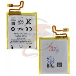 Аккумулятор для MP3-плеера Apple iPod Nano 7G, #616-0640