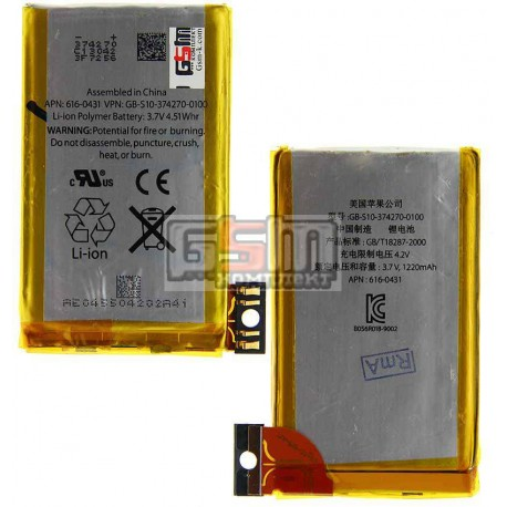 Аккумулятор для Apple iPhone 3GS, (Li-ion 3.7V 1220мАч), #616-0435