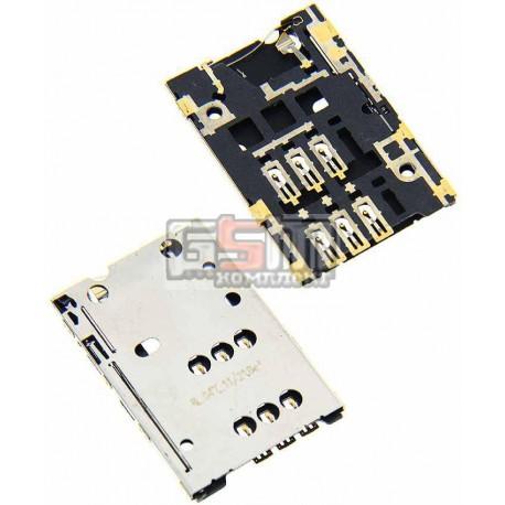 Коннектор SIM-карты для Nokia 302 Asha, 701, C2-05, C7-00, E6-00, N8-00