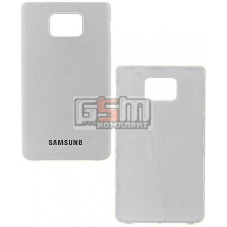 Задняя крышка батареи для Samsung I9100 Galaxy S2, белая