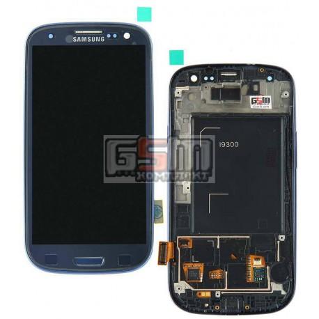 Дисплей для Samsung I9300 Galaxy S3, синий, с сенсорным экраном (дисплейный модуль), с передней панелью