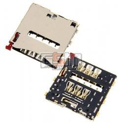 Коннектор SIM-карты для Sony C6902 L39h Xperia Z1, C6903 Xperia Z1, C6906 Xperia Z1, C6943 Xperia Z1