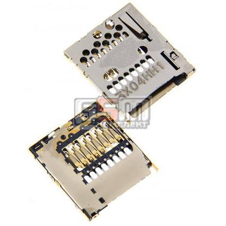 Коннектор карты памяти для Nokia 206 Asha, 302 Asha, 308 Asha, 603, 701, 820 Lumia, C2-00, C2-05, C6-01, C7-00, E6-00, N8-00, X2