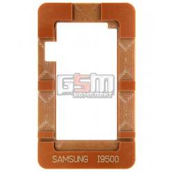 Форма для фиксации модуля при склеевании Scotle для Samsung i9500 Galaxy S4