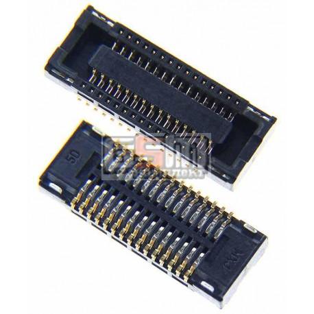 Коннектор камеры для Sony Ericsson D750, K750, W800, W810