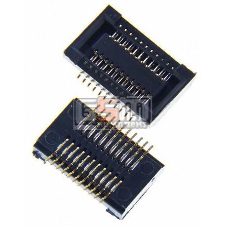 Коннектор дисплея для Nokia 3250, 5300, 6131, 6233, 6234, 6275 cdma, 7370, 7373, E50, N70
