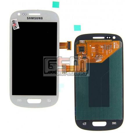 Дисплей для Samsung I8190 Galaxy S3 mini, белый, с сенсорным экраном (дисплейный модуль)