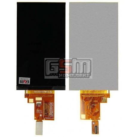 Дисплей для Sony C1904 Xperia M, C1905 Xperia M, C2004 Xperia M Dual, C2005 Xperia M Dual