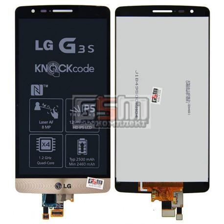 Дисплей для LG G3s D724, золотистый, original (PRC), с сенсорным экраном (дисплейный модуль)