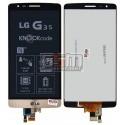 Дисплей для LG G3s D724, золотистый, с сенсорным экраном (дисплейный модуль), original (PRC)