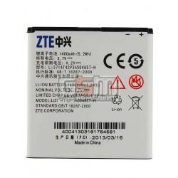 Аккумулятор для ZTE N788, U788, U812, U830, U880S, V6700, V788d 3G , (Li-ion 3.7V 1400mAh), #Li3714T42P3h504857-H/Li3715T42P3h50