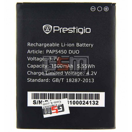 Аккумулятор для Prestigio MultiPhone 5450 / 5451 / 5457 / 3451, Duo, оригинал, (Li-ion 3.7V 1500mAh)