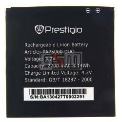 Аккумулятор для Prestigio MultiPhone 5000 Duo, оригинал, (Li-ion 3.7V 2200mAh)