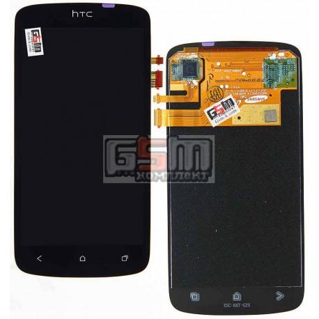 Дисплей для HTC G25, Z320e One S, Z560e One S, черный, с сенсорным экраном (дисплейный модуль)