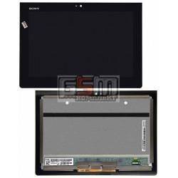 Дисплей для планшетов Sony Xperia Tablet S2 (SGPT121), Xperia Tablet S2 (SGPT122), Xperia Tablet S2 (SGPT123), Xperia Tablet S2