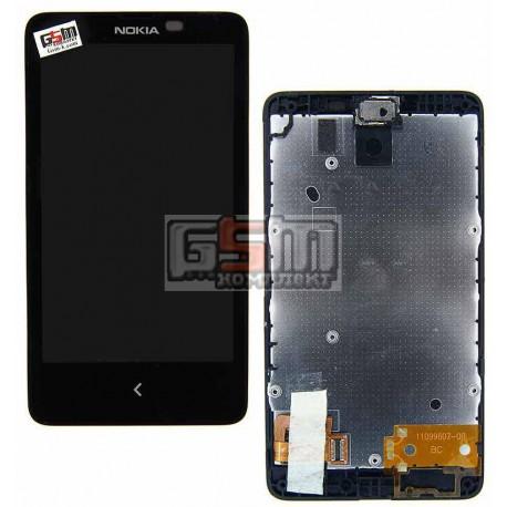 Дисплей для Nokia X Dual Sim, чорний, з рамкою, з сенсорним екраном (дисплейний модуль)