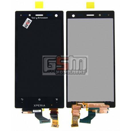 Дисплей для Sony LT26W Xperia acro S, черный, с сенсорным экраном (дисплейный модуль)