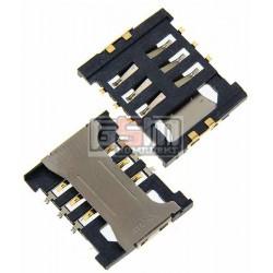 Коннектор SIM-карты для Samsung B2100, B3310, B3410, B510, B520, B5702, B7610, C3050, C3212, C3510, C5212, C6112, D780, D830, D8