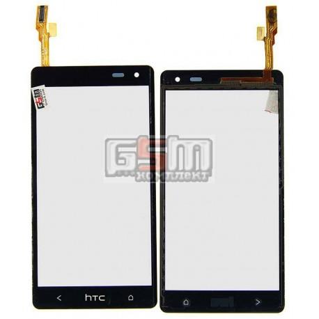 Тачскрін для HTC Desire 600 Dual sim, Desire 606w, чорний