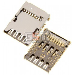 Коннектор SIM-карты для Samsung G355H Galaxy Core 2 Duos, G900F Galaxy S5, I9200 Galaxy Mega 6.3, I9205 Galaxy Mega 6.3, I9300i Galaxy S3 Duos, N7502 Note 3 Neo Duos