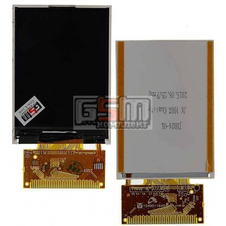 Дисплей для Fly DS123; Explay SL240, 37 pin, (60*43), 1540013280/1540011640/1540013281/FPC2408-1/TNQV2408-1/BLU2408-1