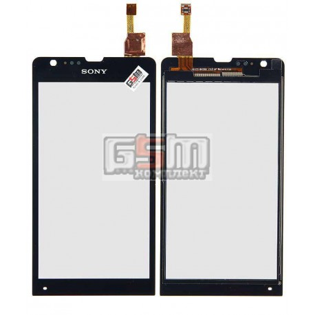Тачскрин для Sony C5302 M35h Xperia SP, C5303 M35i Xperia SP, черный