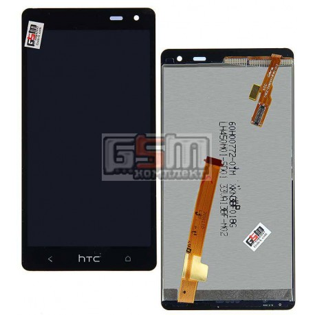 Дисплей для HTC Desire 600 Dual sim, Desire 606w, черный, с сенсорным экраном (дисплейный модуль)