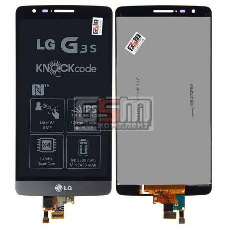 Дисплей для LG G3s D724, серый, original (PRC), с сенсорным экраном (дисплейный модуль)