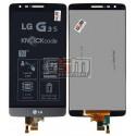 Дисплей для LG G3s D724, серый, с сенсорным экраном (дисплейный модуль), original (PRC)