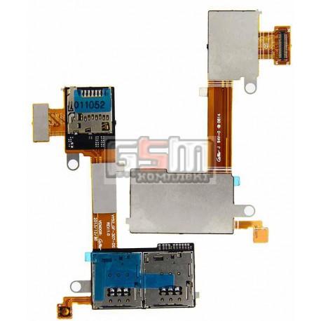 Коннектор SIM-карты для Sony D2302 Xperia M2 Dual, коннектор карты памяти, со шлейфом, на две SIM-карты