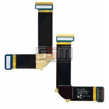 Шлейф для Samsung S3550, межплатный, с компонентами