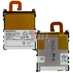 Аккумулятор AGPB011-A001/LIS1525ERPC для Sony C6902 L39h Xperia Z1, C6903 Xperia Z1, C6906 Xperia Z1, C6943 Xperia Z1, (Li-ion 3.8V 3000mAh)