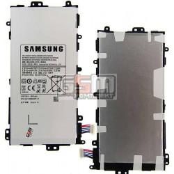 Аккумулятор для планшета Samsung N5100 Galaxy Note 8.0 , N5110 Galaxy Note 8.0 , N5120 Galaxy Note 8.0 , (Li-ion 3.75V 4600 мА*г