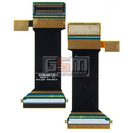 Шлейф для Samsung I8510, I960, межплатный, с компонентами