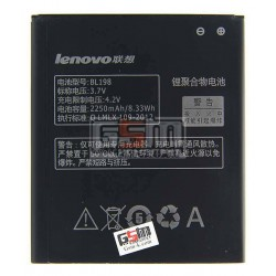 Аккумулятор BL198 для Lenovo A678T, A830, A850, A859, A860e, K860, K860i, S880i, S890, (Li-ion 3.7V 2250mAh)