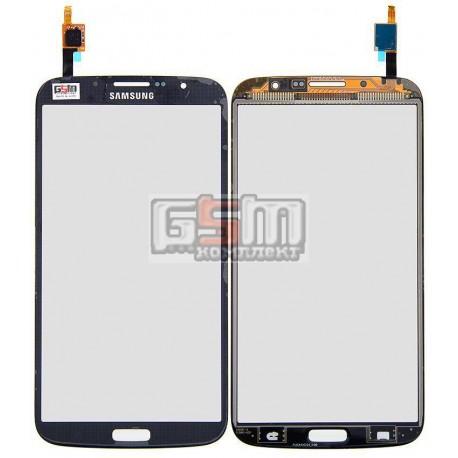 Тачскрин для Samsung I9200 Galaxy Mega 6.3, I9205 Galaxy Mega 6.3, синий
