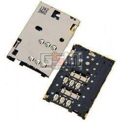 Коннектор SIM-карты для Nokia 112, 200 Asha, 202 Asha, 206 Asha, 210 Asha, 301, 305 Asha, 306 Asha, 308 Asha, C2-00, C2-03, C2-06, C2-08, X2-02, sim 2