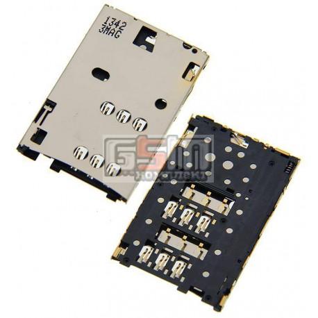 Коннектор SIM-карты для Nokia 112, 200 Asha, 202 Asha, 206 Asha, 210 Asha, 301, 305 Asha, 306 Asha, 308 Asha, C2-00, C2-03, C2-0