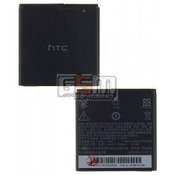 Аккумулятор BL11100 для HTC G21, T327w Desire U, T328d Desire VC, T328e Desire X, T328t Desire VT, T328w Desire V, X315e Sensation XL, (Li-ion 3.8V 1650mAh)