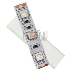 Светодиоды LED-E-SMD-5050, желтые 12V 3шт