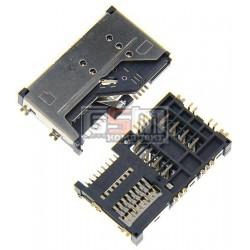 Коннектор SIM-карты для китайского телефона, универсальный, на две SIM-карты, тип 2