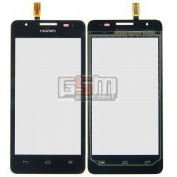 Тачскрин для Huawei U8951D Ascend G510, черный