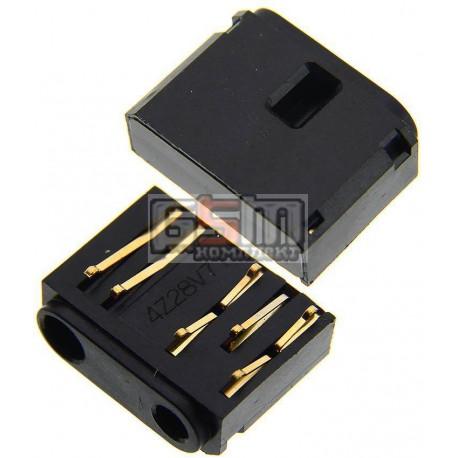 Коннектор зарядки для Nokia 2600, 2650