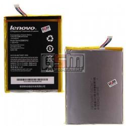 Аккумулятор L12D1P31/L12T1P33 для планшета Lenovo A1010, IdeaPad S5000, IdeaTab A1000, IdeaTab A3000, IdeaTab A3300, IdeaTab A50