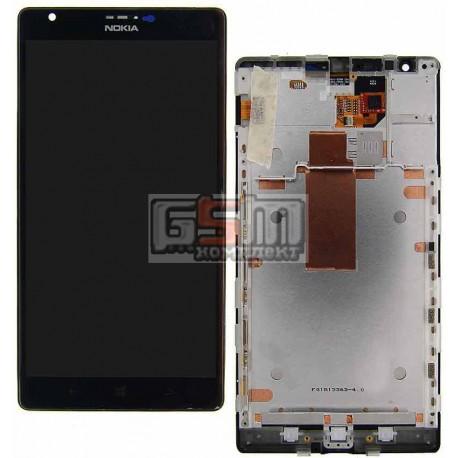 Дисплей для Nokia 1520 Lumia, черный, с сенсорным экраном (дисплейный модуль), с рамкой