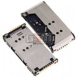 Коннектор SIM-карты для Fly DS133, оригинал, #30082345/14.02.0160