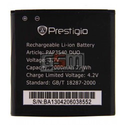 Аккумулятор для Prestigio MultiPhone 3540 Duo, оригинал, (Li-ion 3.7V 2000mAh)