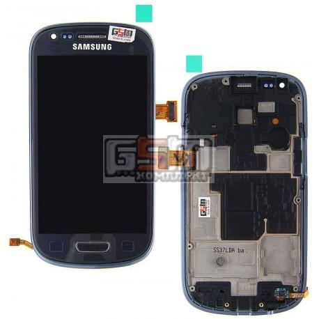 Дисплей для Samsung I8190 Galaxy S3 mini, синій, з тачскріном, з рамкою, оригінал (переклеєне скло)